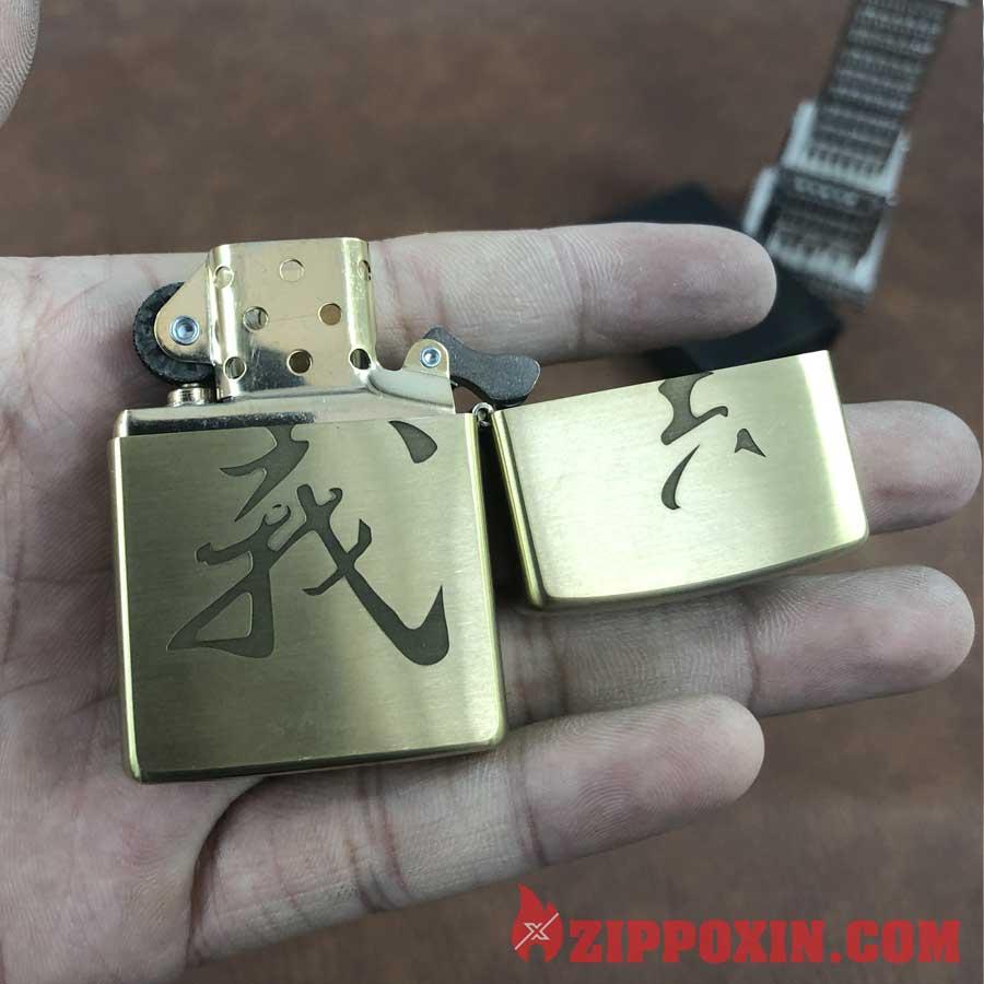 Hộp quẹt Zippo vỏ đồng khắc hình tướng Quan Vũ - ZP20 8