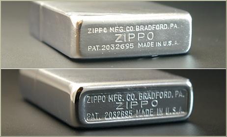 Cách đọc mộc đáy Zippo và cách nhận biết năm sản xuất Zippo 8