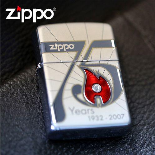 Đi tìm chiếc bật lửa Zippo đắt nhất thế giới hiện nay 9